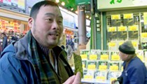 Watch all of David Chang's Mind of a Chef with a bowl ... of ramen