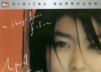 """Watch Shunji Iwai's """"April Story"""" For Free"""