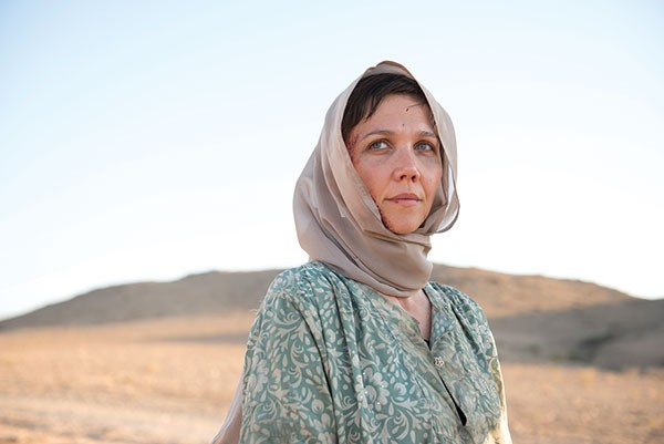 An Honorable Woman film starring Maggie Gyllenhaal