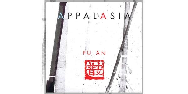 AppalAsia