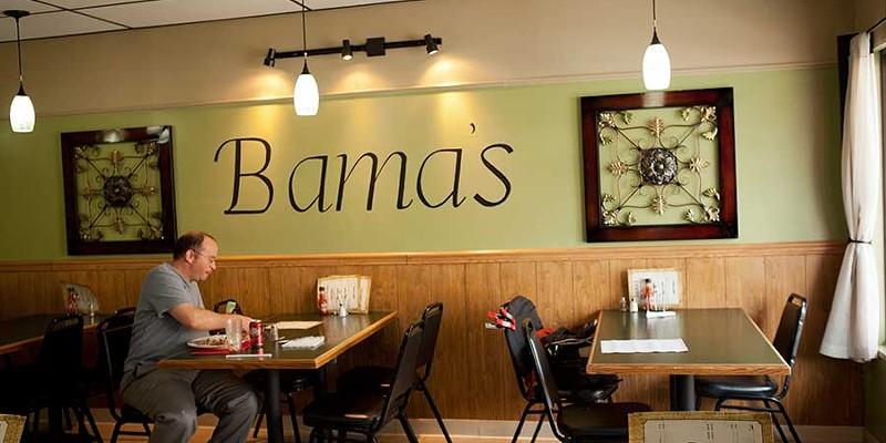 Bama's Bama's interior Photo by Heather Mull
