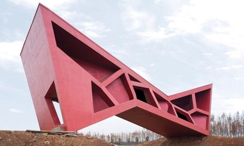 Bow regard: Fernando Romero's Bridging Teahouse, in Jinhua, China. Photo by Iwan Baan, courtesy of the architect.