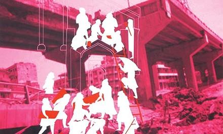 "Infrastructural: Susanne Slavick's ""Reconstruction (Magenta Beirut Bridge)."""