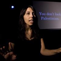 Jennifer Jajeh and <i>I Heart Hamas</i>