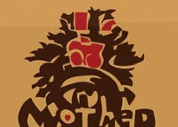 Local trio Mother Sun releases expansive debut EP
