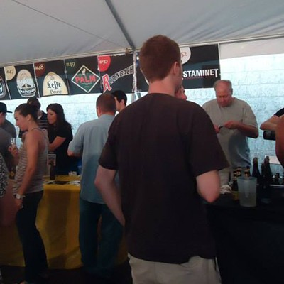 The 17th Annual Great European Beer Festival