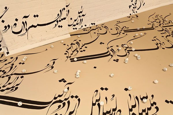 "The painted word: Parastou Forouhar's ""Written Room."""