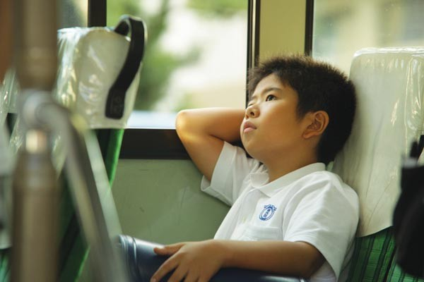 Train in vain: Koichi (Koki Maeda)