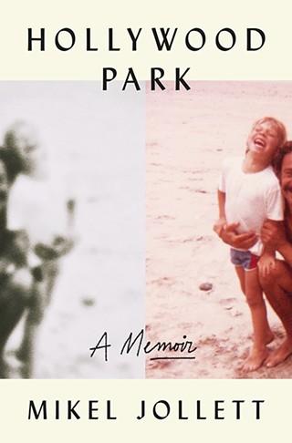 hollywood_park_cover.jpg