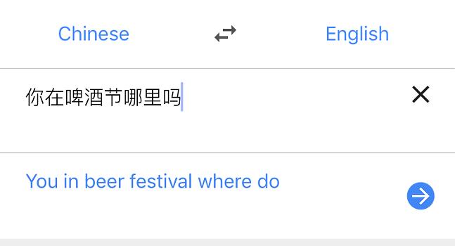 02_fan_translate.jpg