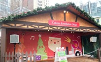 Faith, labor, and pro-immigrant groups call for removal of Colcom Foundation's name from holiday market