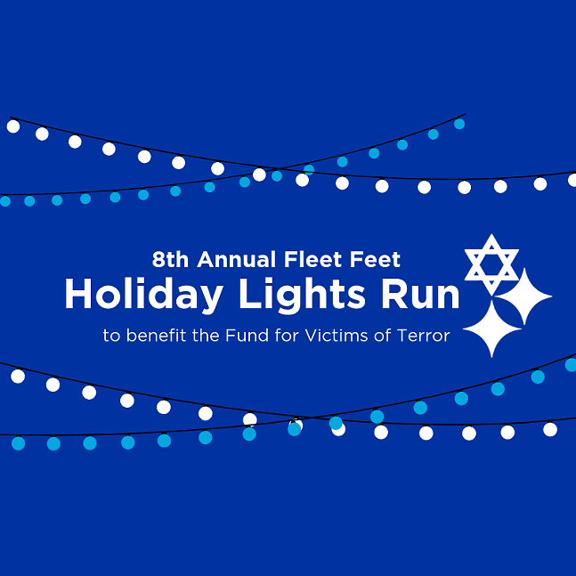 8th_annual_holiday_lights_run.png