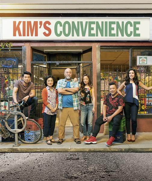 Kim's Convenience - CBC
