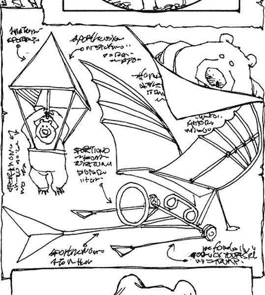 The original cartoon panel, shown here, has since been edited on Wiley Miller's GoComics page.
