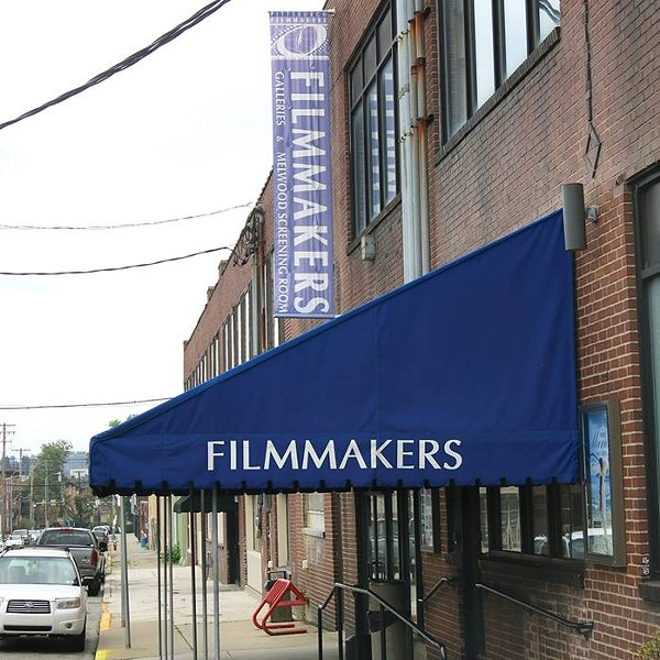 Pittsburgh Filmmakers on Melwood Avenue in Oakland - PHOTO BY BILL O'DRISCOLL