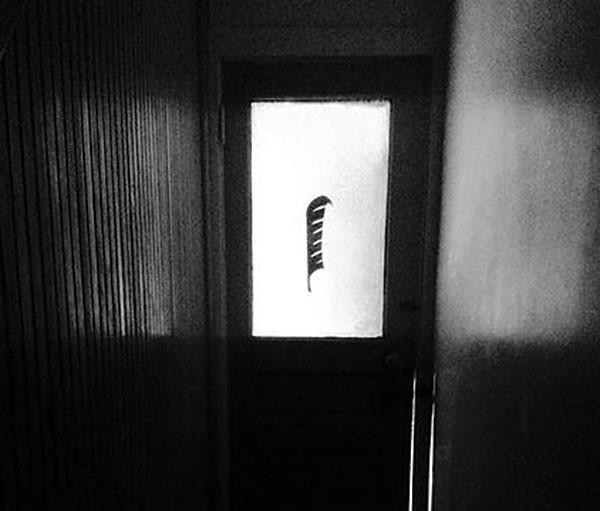 The door to Maat Investigations in Uncumber Theatrics' Serpentine.