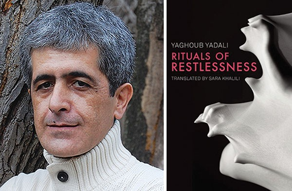 Iranian author Yaghoub Yadali; his book Rituals Of Restlessness