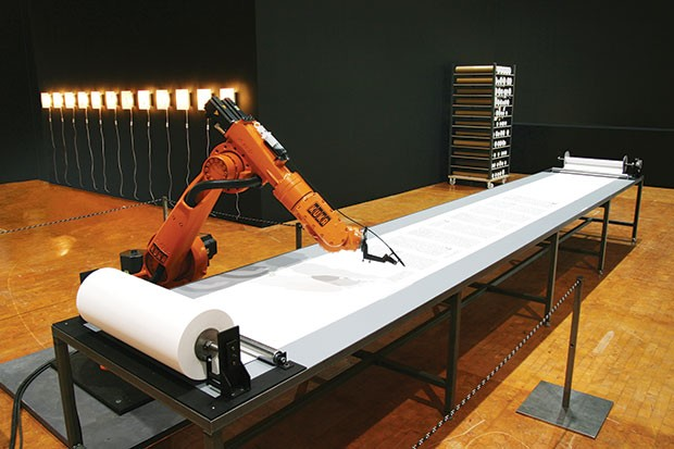 """In Robotlab's """"Bios (Bible),"""" a machine copies the Bible, in German"""