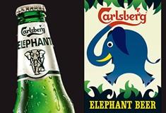 Elephant by Carlsberg