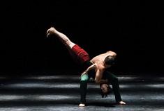 Korean contemporary dance company Bereishit makes its Pittsburgh debut