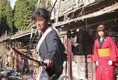 <i>Blade of the Immortal</i>
