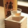 Teppanyaki Kyoto