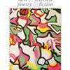Judith Robinson's <i>Carousel</i>