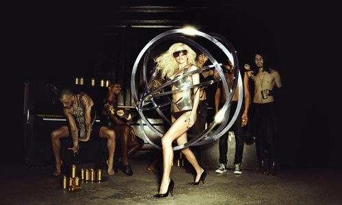 You don't even know what this is, but you want it: Lady Gaga