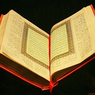 Muslim Prisoner Sues Springfield Jail for Denying Him Access to Quran