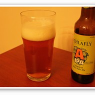 A Brew for You: Schlafly's AIPA