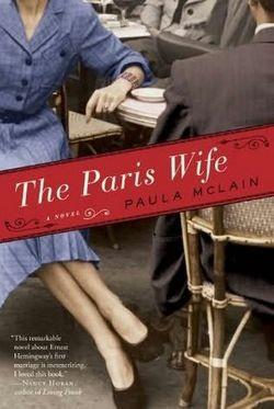 THE_PARIS_WIFE_by_Paula_McLain.jpg