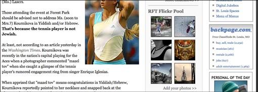 flickrpool.jpg