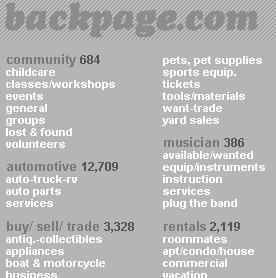 backpage_image.JPG