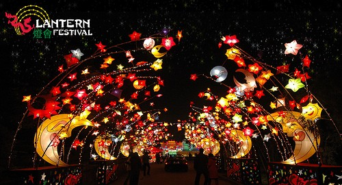 Glorious Chinese lanterns are coming to the Missouri Botanical Garden for a three-month festival in the summer of 2012. - COURTESY OF THE MISSOURI BOTANICAL GARDEN