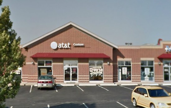 AT&T store on South Lindbergh Road. - VIA GOOGLE MAPS