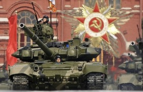 This is a Russian T-90 tank. The Blues are bringing in a guy nicknamed after this thing next year. That seems promising to me.
