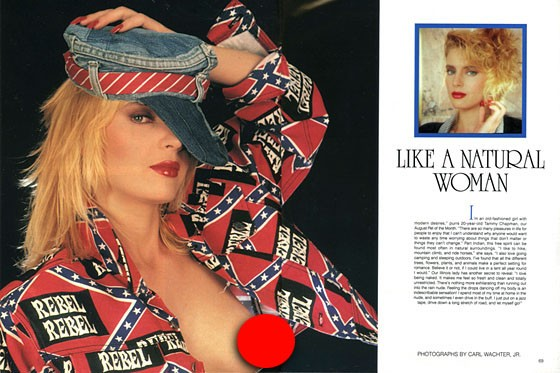Tammy Chapman, featured in this Penthouse spread from August 1992, says Peter Kinder asked her to move into his condo -- paid for his political campaign. Click here to see a much larger, uncensored version of her Penthouse spread.