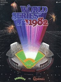 1982_world_series_program.jpg