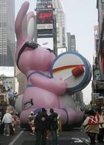 Energizer_Bunny_Arch.JPG