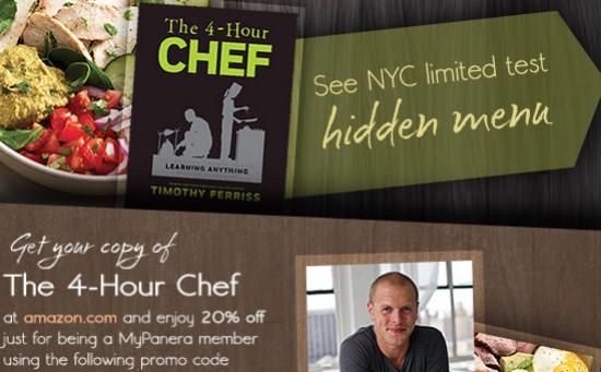 NYC more deserving of a hidden menu than STL? - IMAGE VIA