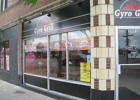 The original Gyro Grill. | Ian Froeb