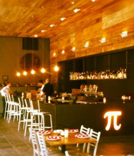The interior of Pi's newest location in the Mercantile Exchange in downtown St. Louis. - CHRIS SOMMERS