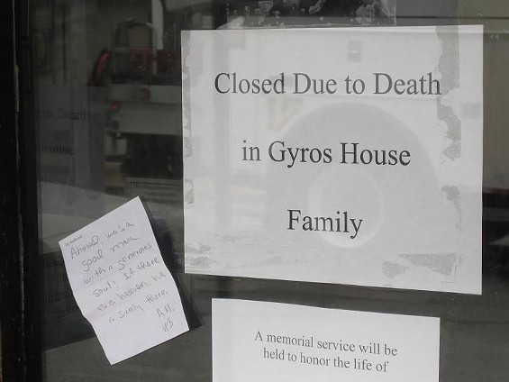 The front door of Gyro House - IAN FROEB