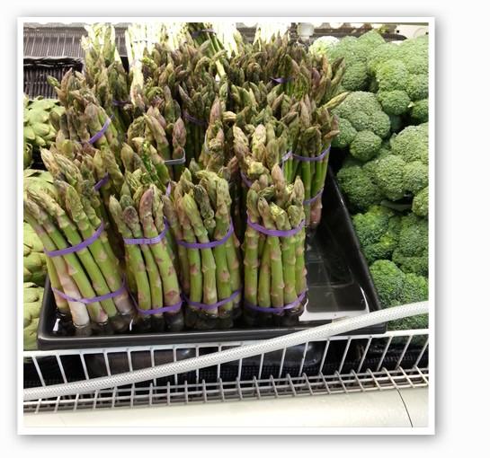 Totally regular asparagus.   Nancy Stiles