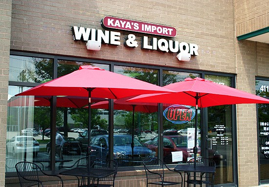 Kaya's Import Wine & Spirits across from South County Center. - KATIE MOULTON