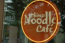chinese_noodle_cafe250.jpg