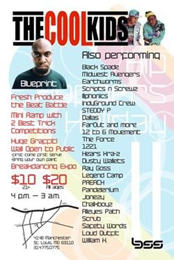 hip_hoppers_holiday_II_lineup.jpg