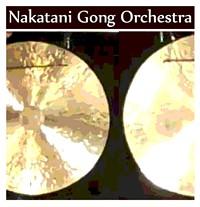 nakatani_gong_orchestra_art.jpg