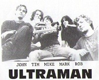 A photo of an early Ultraman lineup.
