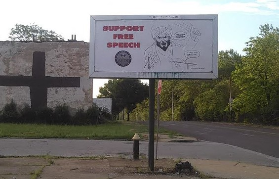 One of the Muhammad posters, at Cass and Jefferson avenues in St. Louis. - COURTESY OF DANIEL FULLER.